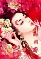 进化狗的战争